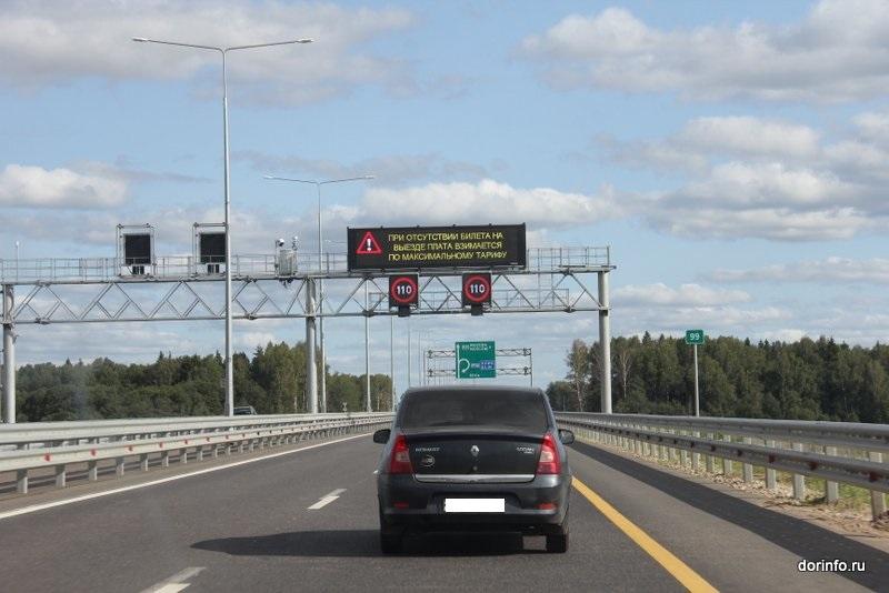 Автопробег по трассе М-11 Москва - Санкт-Петербург