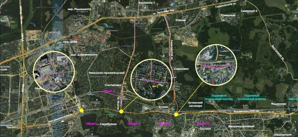 Началась разработка еще двух проектов реконструкции Носовихинского шоссе в Подмосковье