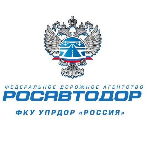Uprdor_Rossiya.jpeg